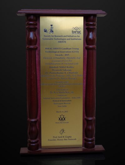 BIRAC-SRISTI Gandhian Young Technological Innovation Award 2015
